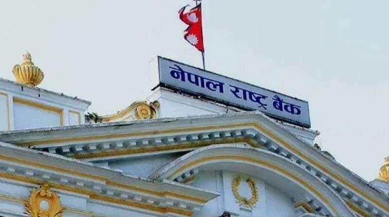 आज नेपाल राष्ट्र बैंकले बोलकबोल प्रक्रियाबाट ५० अर्ब बराबरको निक्षेप सङ्कलन गर्ने