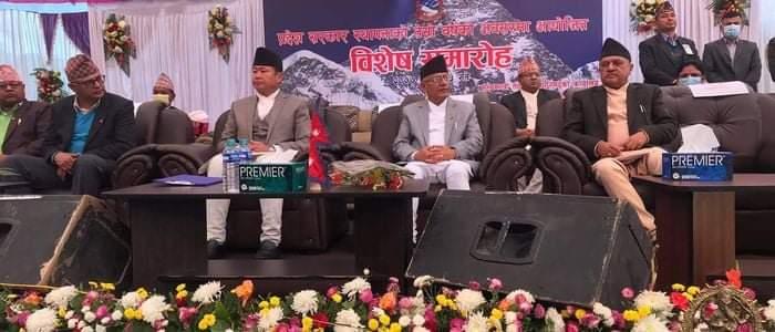 प्रदेश १ मा कांग्रेस र प्रचण्ड–नेपाल पक्षद्वारा तेस्रो वार्षिकोत्सव कार्यक्रम बहिष्कार
