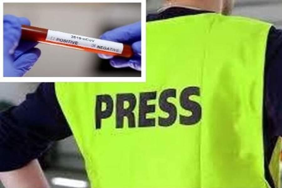 ६५० जना पत्रकारमा कोरोना सङ्क्रमण पुष्टि, ७ जनाको मृत्यु