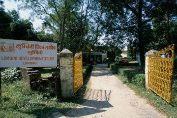 लुम्बिनी विकास कोषको साढे ३ अर्बको ठेक्का विवादमा