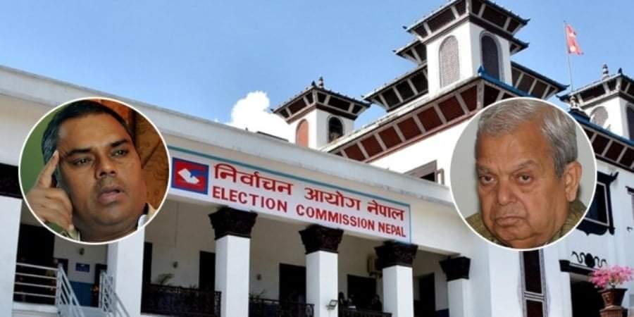 निर्वाचन आयोगले उपेन्द्र पक्षलाई दियो जसपाको आधिकारिकता