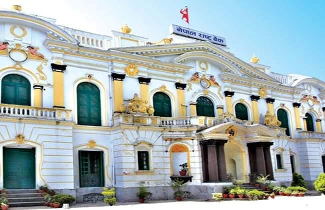 नेपाल राष्ट्र बैंकले आज मौद्रिक नीति सार्वजनिक गर्दै